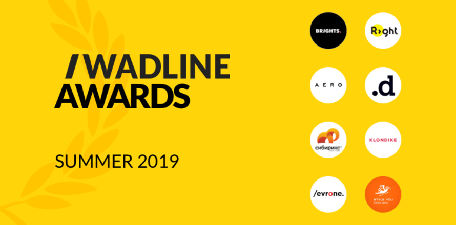 Результаты WADLINE SUMMER AWARDS 2019