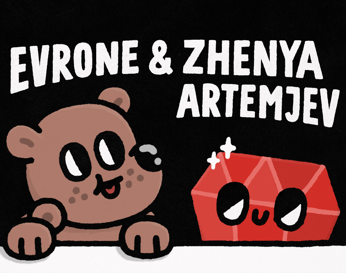 Ruby Bear | Evrone Collaboration